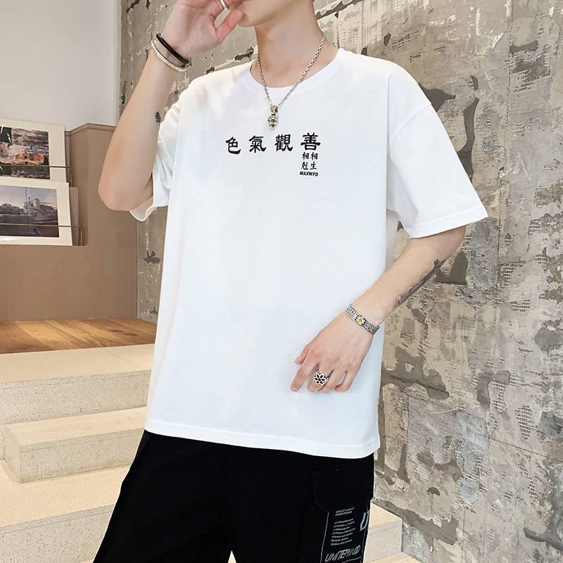男士短袖t恤2019夏季新款韩版百搭潮牌半袖体恤潮流男装上衣服T恤