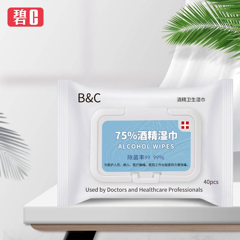 碧c75%度酒精消毒湿巾家用卫生擦手杀菌消毒湿巾纸便携式40抽装片