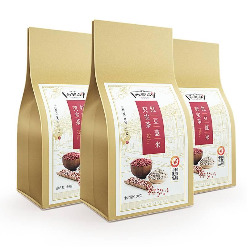 永兴合红豆薏米芡实茶 赤小豆薏仁茶包苦荞大麦茶叶花茶组合男女
