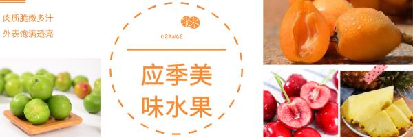 這個季節最好吃的幾種水果,你都吃過嗎?