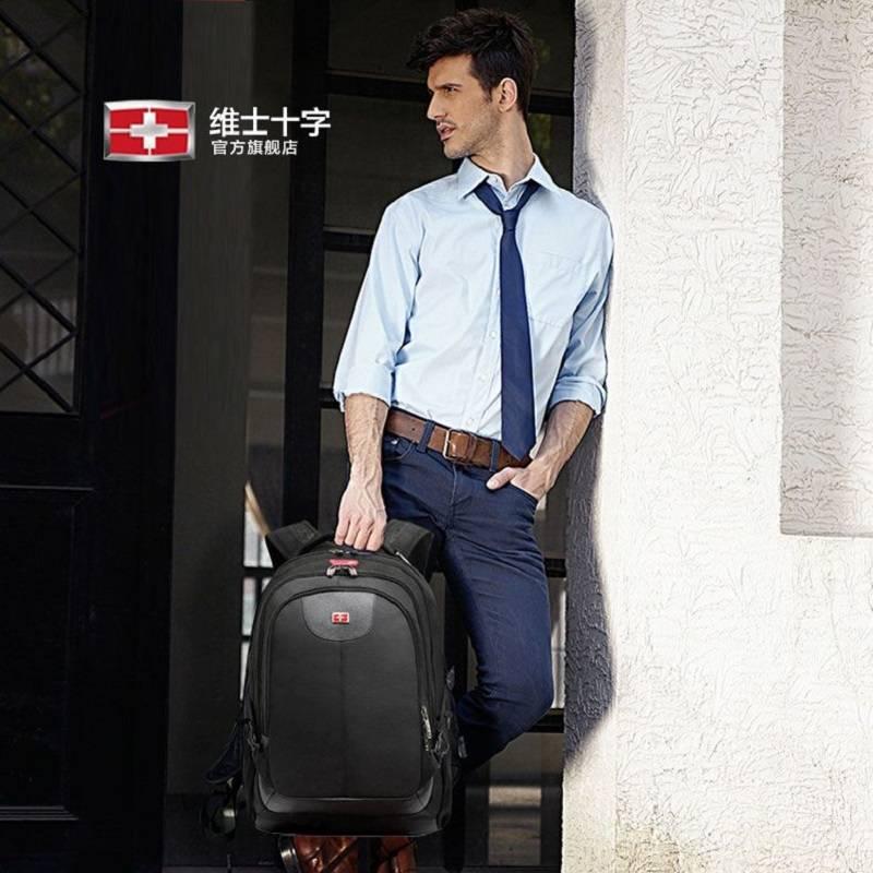 维士十字双肩包男商务旅行出差休闲电脑包高中生书包大容量男背包