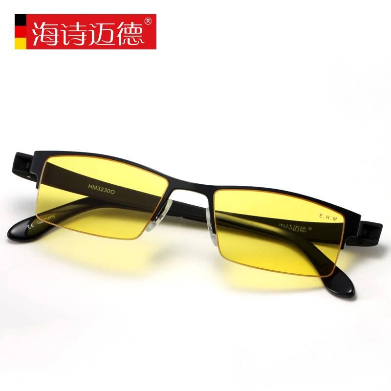 海诗迈德防蓝光眼镜防辐射近视眼镜男潮眼睛框平光电脑游戏护目镜