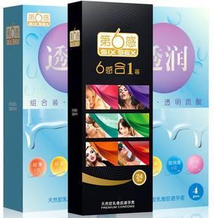 第六感进口超薄避孕套三盒32只装