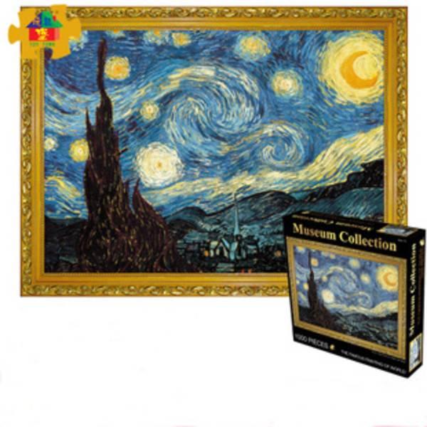 成人拼图1000片益智力拼图玩具男女孩名画星空儿童减压创意礼物