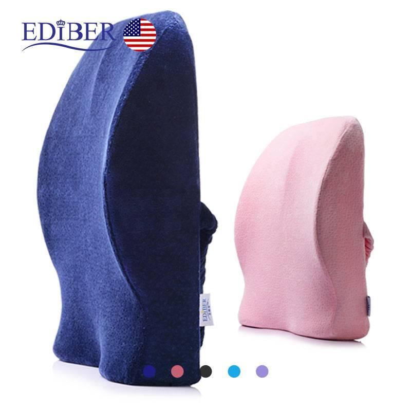 艾蒂宝靠背垫办公室椅子护腰靠垫记忆棉汽车座椅腰垫腰枕孕妇靠枕