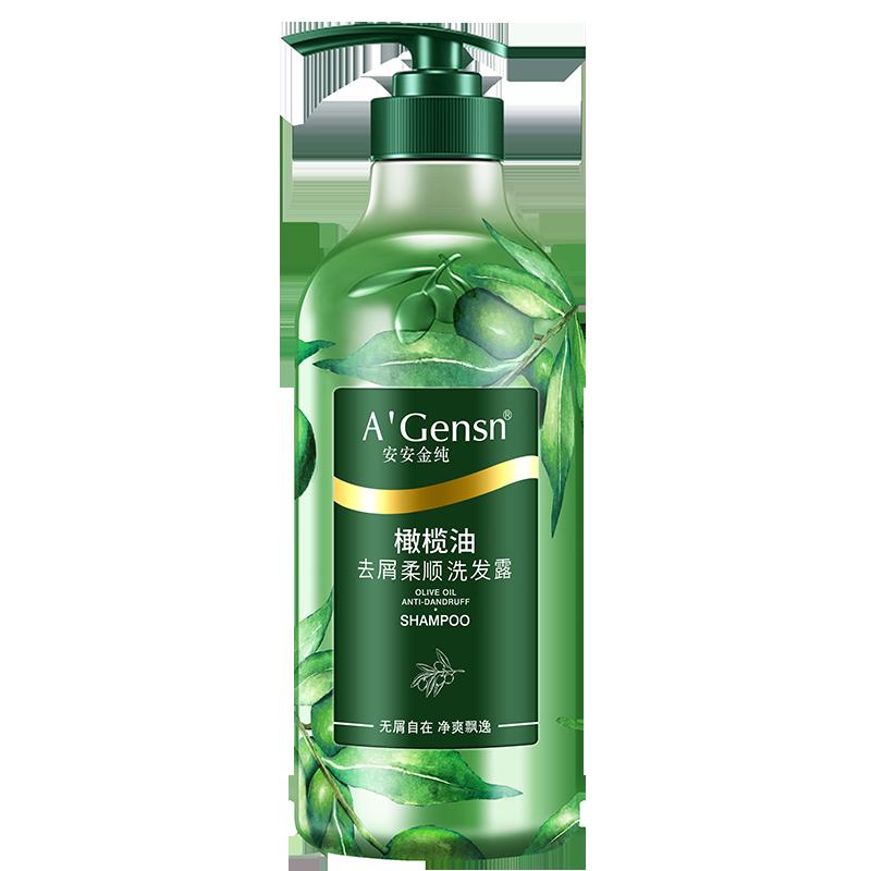 安安金纯橄榄油洗发水正品洗头膏男士控油去屑止痒旗舰店官网女士