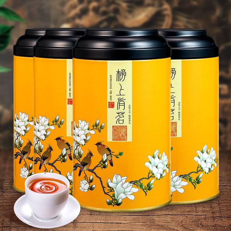 金骏眉茶叶红茶特级浓香型散装礼盒装金俊眉2019新茶