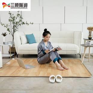 【大小都有】碳晶加热地暖垫地毯