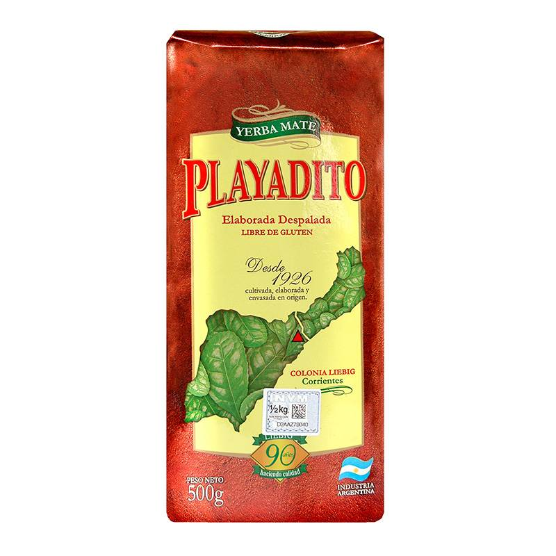 买1送杯 阿根廷原装进口马黛茶帕拉蒂托无梗马黛茶养生玛黛茶正品