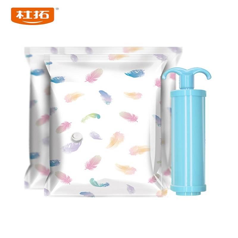 家用抽真空压缩袋中号衣物收纳袋子行李箱专用收纳神器包装整理袋