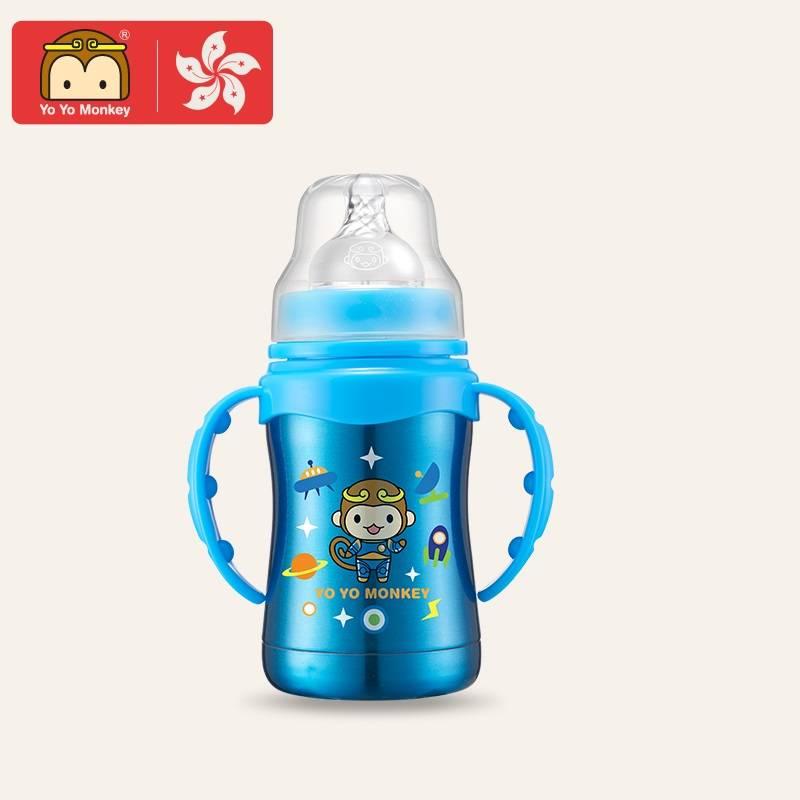 香港优优马骝宝宝不锈钢保温奶瓶新生婴儿保温奶瓶宽口径防摔保暖