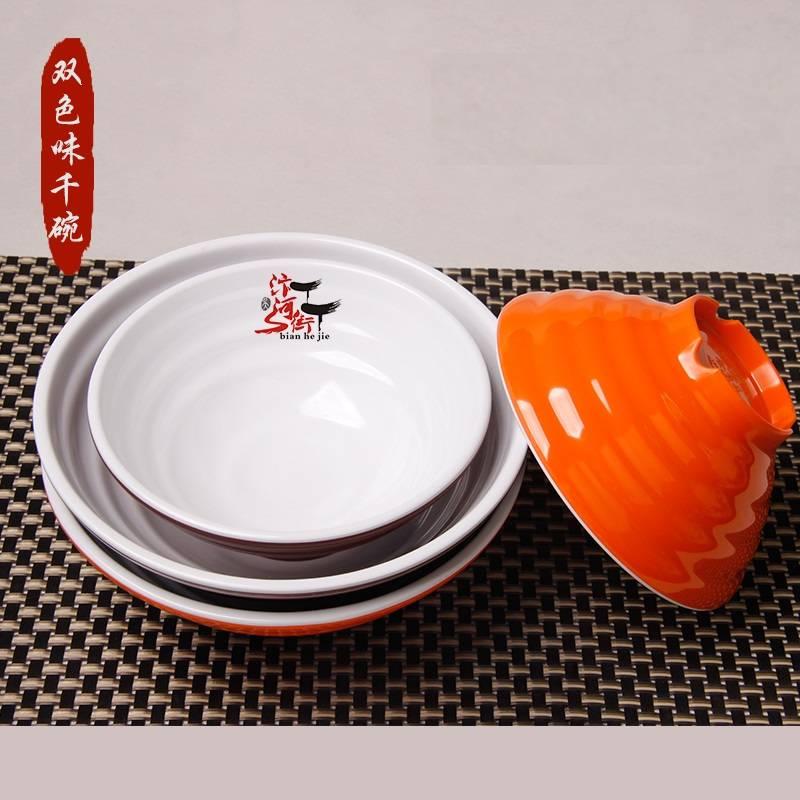 泡面碗汤碗大碗商用牛肉面麻辣烫碗仿瓷餐具塑料碗密胺味千拉面碗