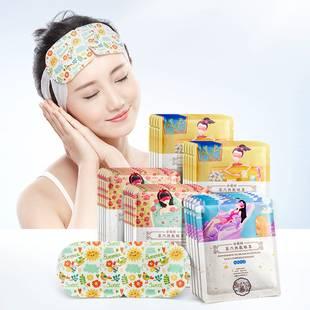 ¥39.00 【珍视明】缓解疲劳蒸气热敷眼罩