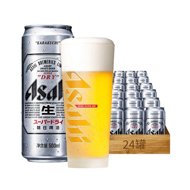 Asahi朝日啤酒超爽生啤酒500ml*24罐*1箱 黄啤酒整箱A