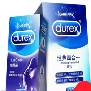杜蕾斯避孕套超薄情趣震动安全套男用狼牙套女阴蒂刺激持久装官方