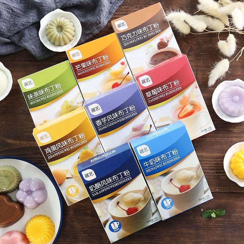 展艺布丁粉75g 自制果冻布丁芒果奶酪鸡蛋巧克力果冻粉家用小包装