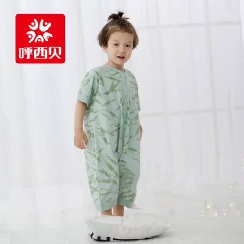 呼西贝分腿睡袋 宝宝夏季薄款纯棉短袖防踢被大婴儿童空调房睡袋