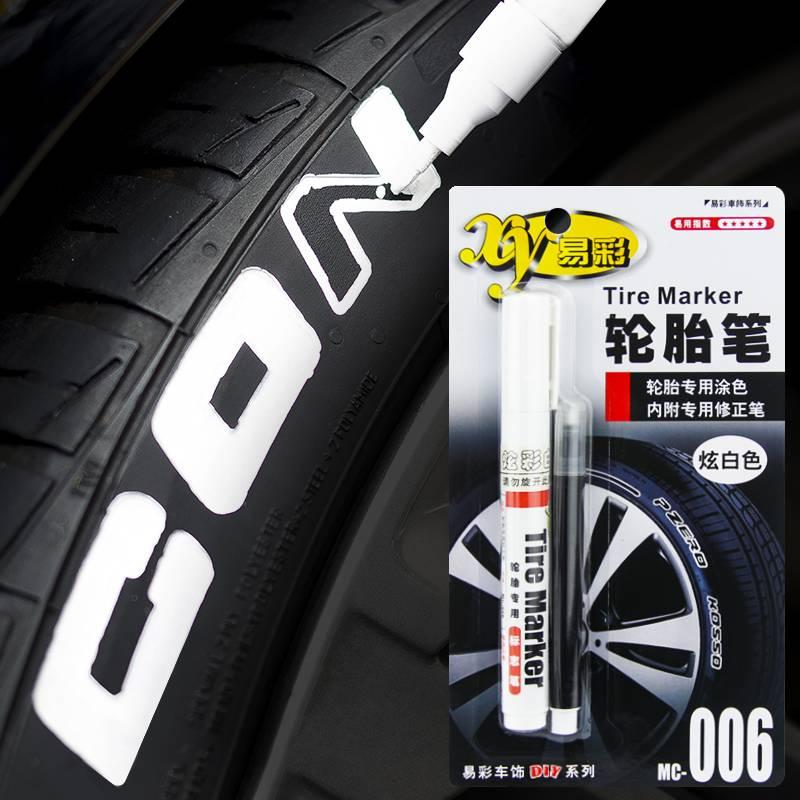 【买2送1】易彩汽车轮胎笔描胎笔