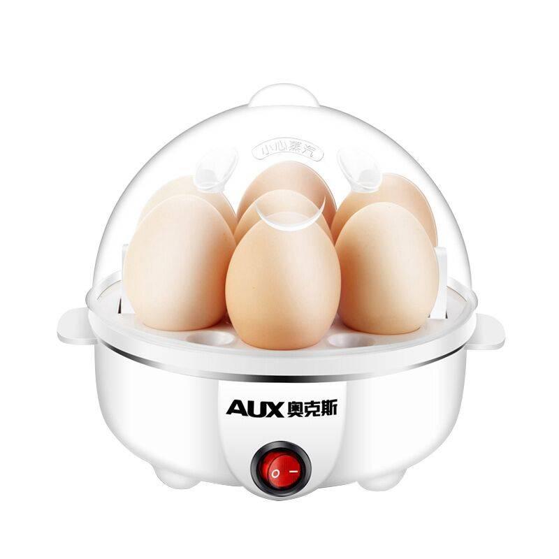 奥克斯多功能煮蛋器双层蒸蛋器自动断电迷你鸡蛋羹机小型家用早餐