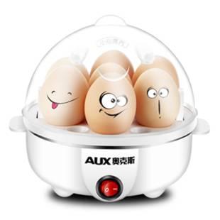 奧克斯煮蛋器蒸蛋器自動斷電迷你煮雞蛋羹機小型家用早餐神器1人