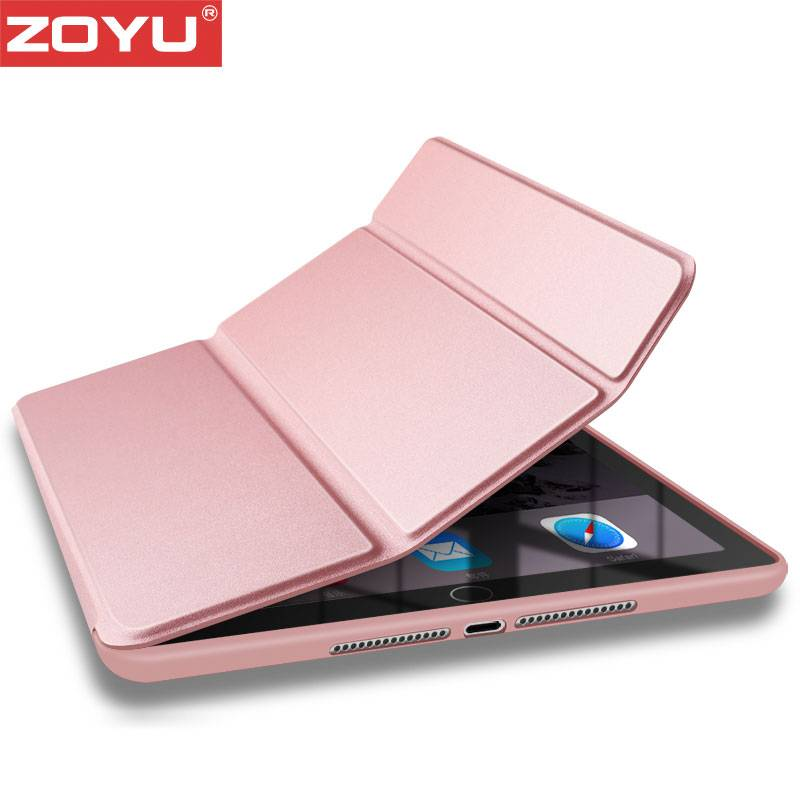 iPadmini5保護套mini4蘋果