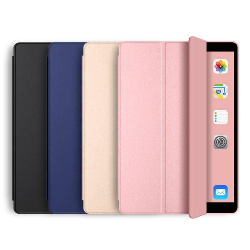 iPadmini5保护套mini2苹果平板mini4硅胶壳iPad2018全包皮套a1893超薄2017爱派air2迷你1/2/3网红ipad5/6外壳