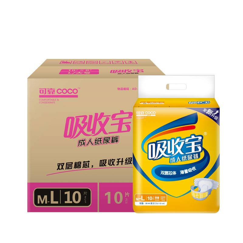 可靠吸收宝成人纸尿裤老人用尿不湿ML老年大号男女一次性尿布80片