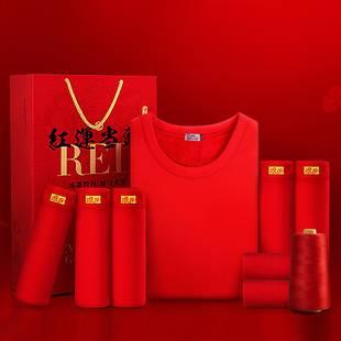 浪莎本命年内衣套装女结婚红色鼠年加绒加厚秋衣秋裤纯棉男士保暖