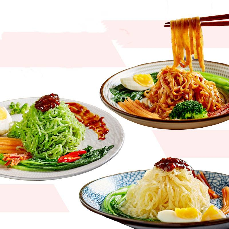 轻宴蔬菜魔芋面条粉丝0脂肪热量低卡生酮代餐方便速食蒟蒻面4袋装