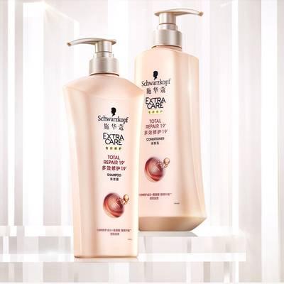 施华蔻多效修护19男女士香味洗发水护发素官方正品洗护套装1.2L