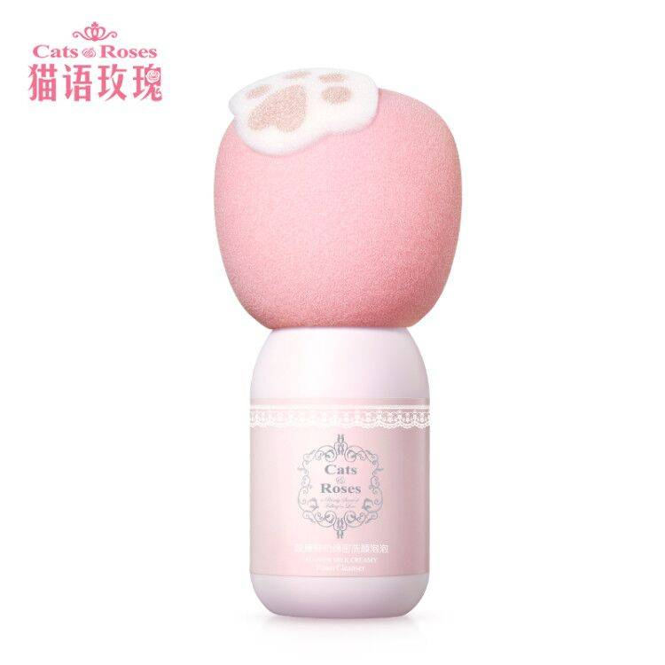 猫语玫瑰牛奶氨基酸洗面奶女深层清洁毛孔补水保湿控油洁面乳起泡