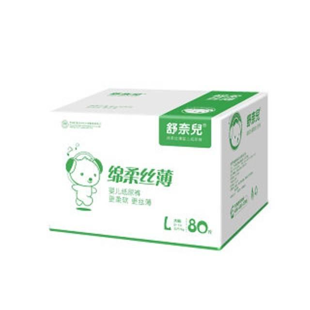 舒奈儿婴儿纸尿裤L/xl/xxlsm男女宝宝超薄透气尿不湿非纸尿片拉拉