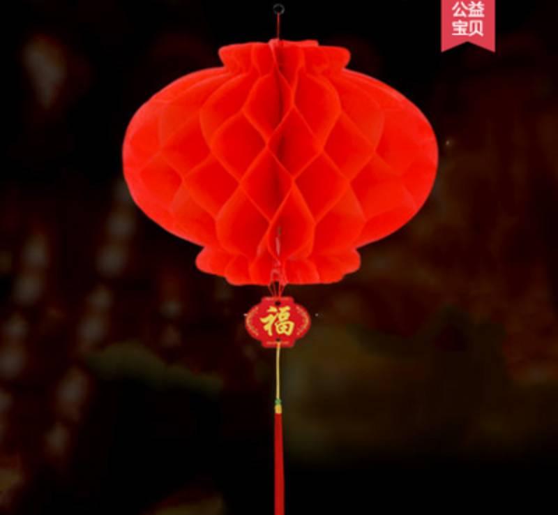 新款户外防水羊皮灯笼开业大红灯笼防雨防晒广告结婚灯笼装饰阳台