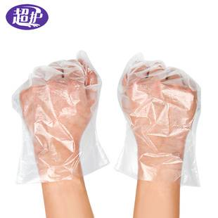 【60w好评】100只一次性手套