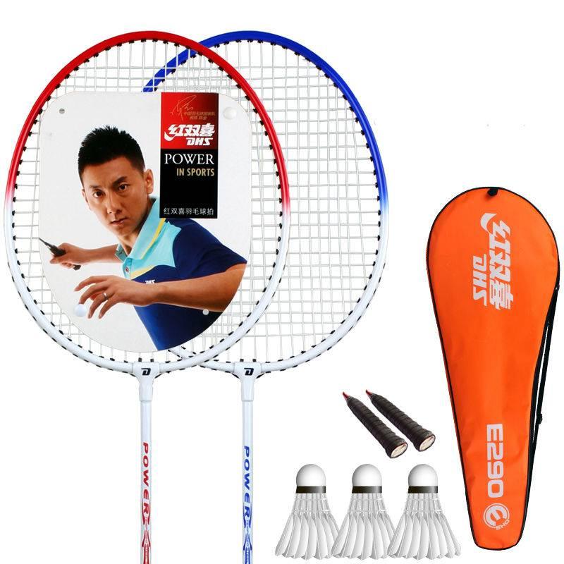 【红双喜】羽毛球拍2支+礼包
