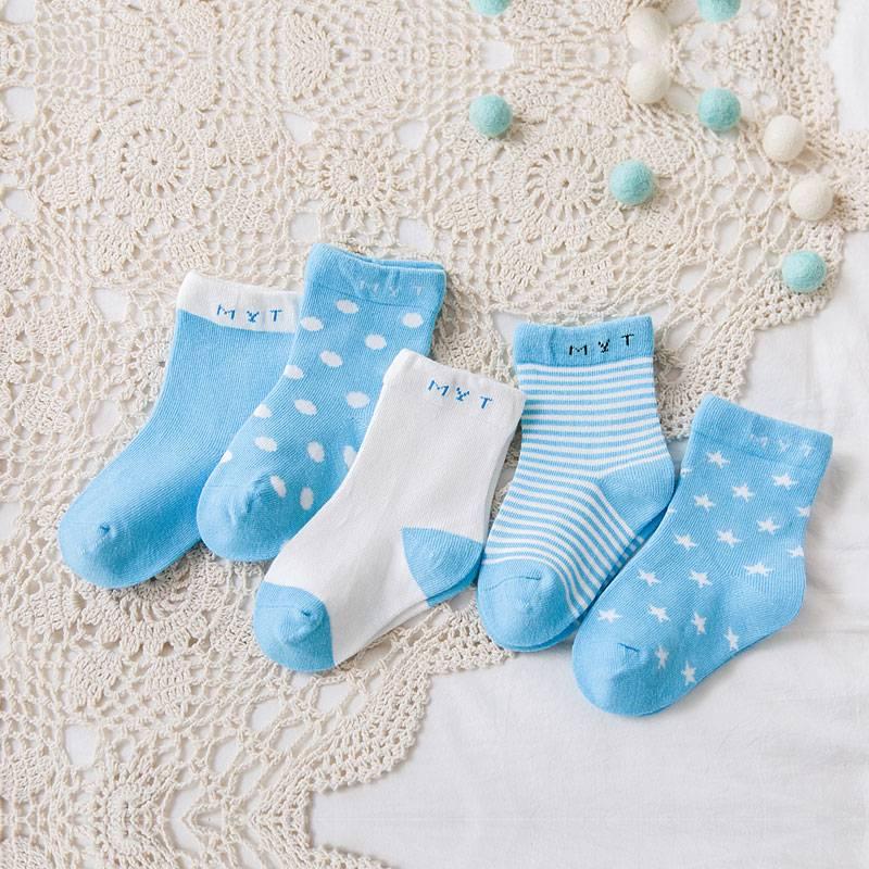 【妙优童】冬季厚款儿童棉袜5双