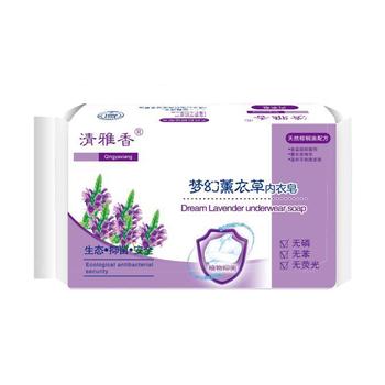 清雅香薰衣草香洗衣皂102g*15块组合装正品肥皂宝宝内衣皂透明皂