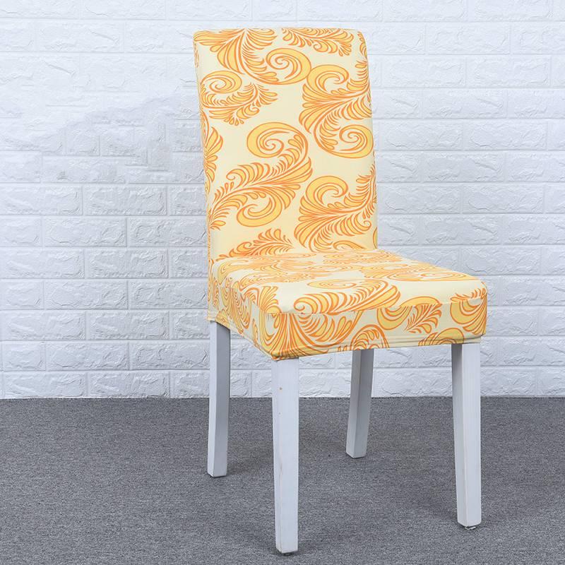 家用简约座椅套现代通用凳子套弹力餐厅酒店桌布饭店餐桌椅子套罩