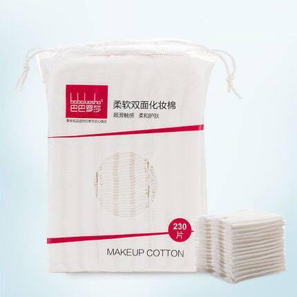 【买2送1】全棉化妆棉卸妆棉厚5层双面双效上妆洁面粉扑工具包邮