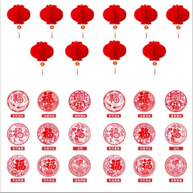 爱汝家户外防雨绸布大红灯笼串三四五六连串灯笼广告新年元旦春节
