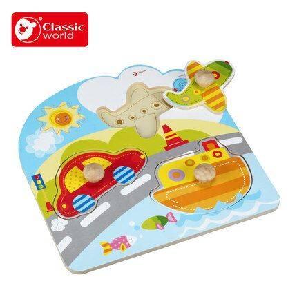 可来赛幼儿拼图手抓板2-3岁男女孩1宝宝儿童智力开发早教益智玩具