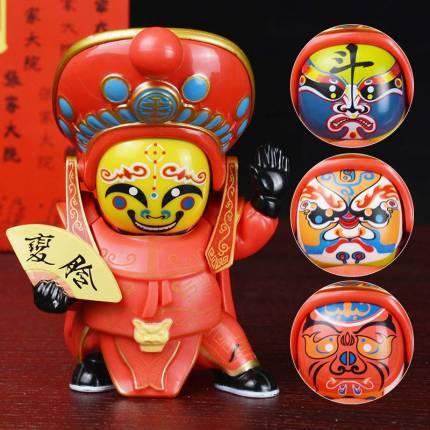 变脸娃娃中国特色川剧脸谱变脸玩具玩偶创意公仔北京纪念小礼物品