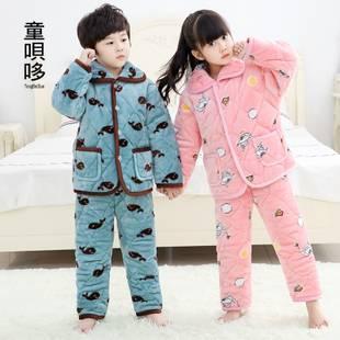 【童呗哆】三层夹棉法兰绒儿童睡衣