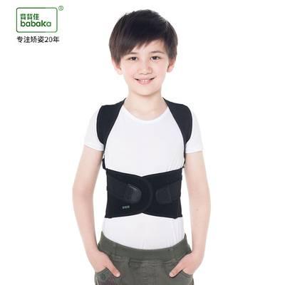 背背佳学生U9矫正驼背矫正器儿童男女贝贝佳小孩青少年坐姿矫正带