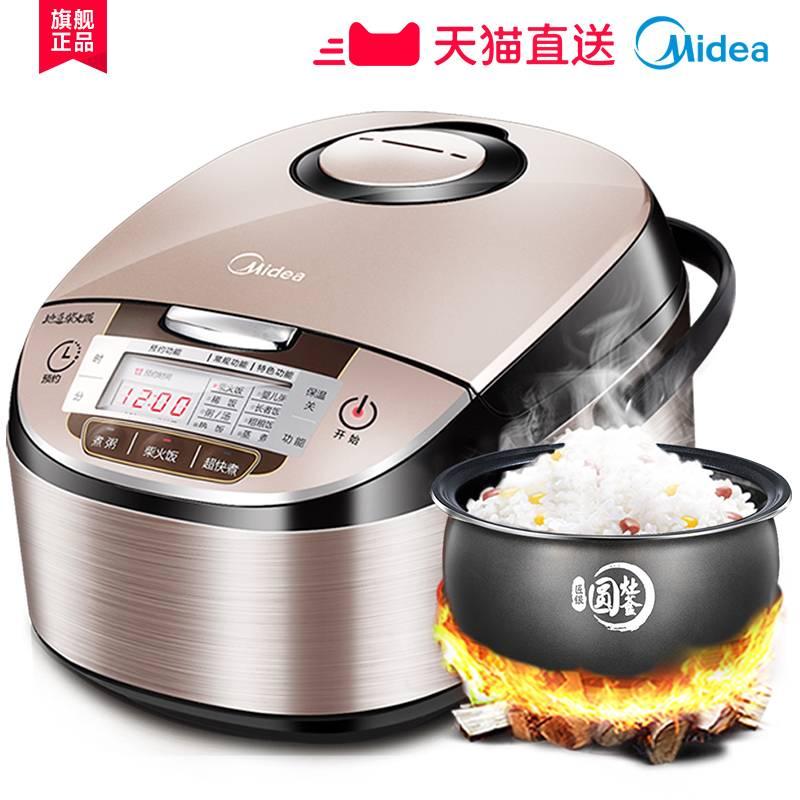 美的电饭煲锅4L智能家用多功能3官方旗舰店2正品5人大容量煮饭锅