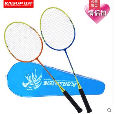 狂神2支成人羽毛球拍 单拍包套装进攻情侣小学生初学者羽毛球双拍