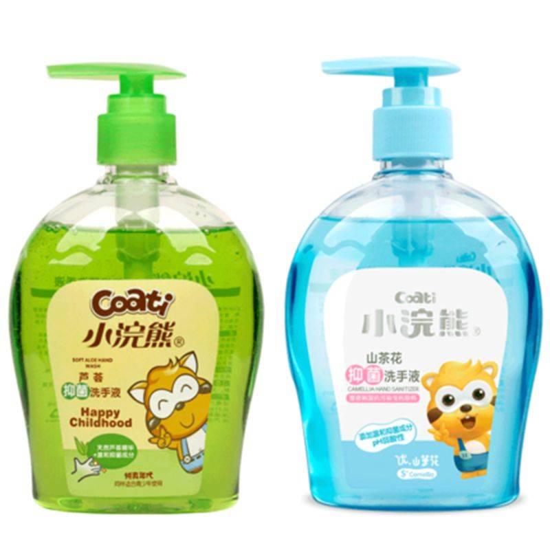 小浣熊新生嬰兒洗手液寶寶洗手液瓶裝兒童餐前洗手液300ml兩瓶裝