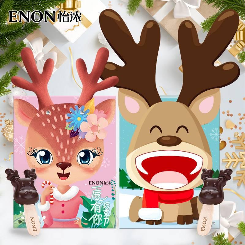 怡浓麋鹿儿童圣诞节黑巧克力礼盒装限定一鹿有你送女友零食礼物品
