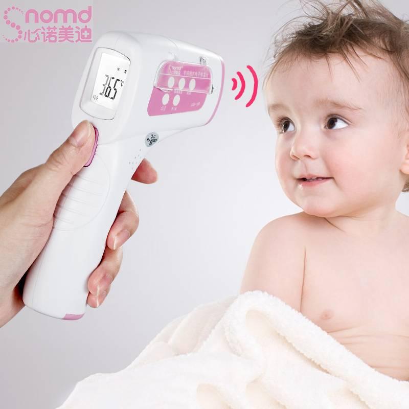 电子温度体温计家用婴儿童高精度精准医用红外线发烧表额头耳温枪