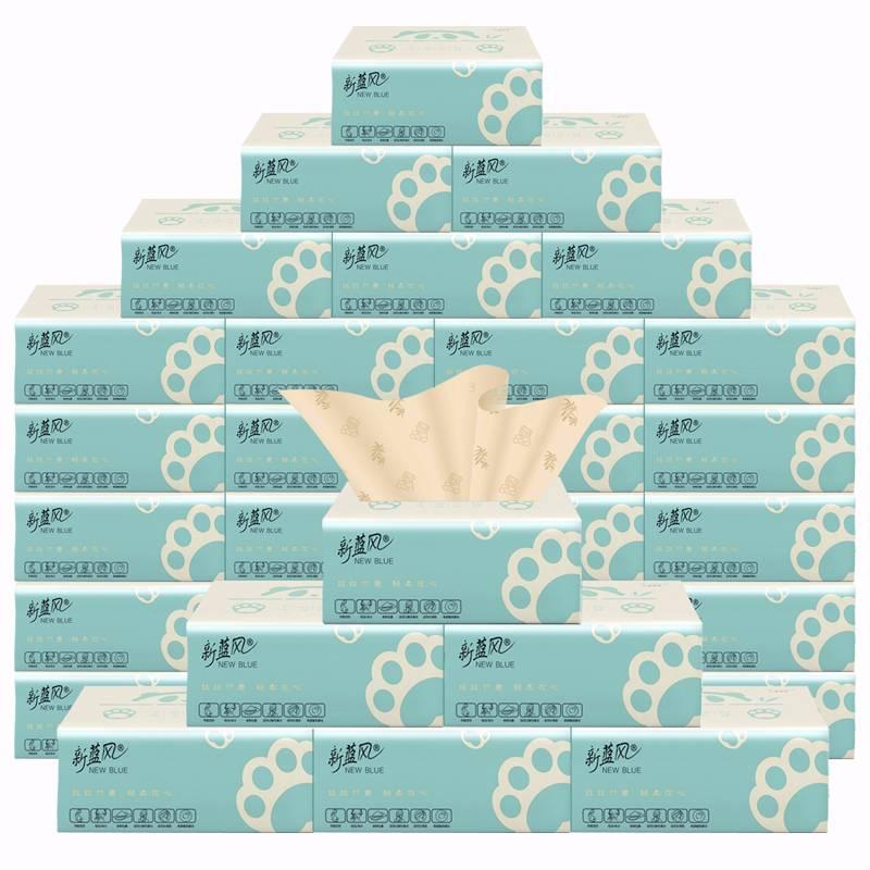 新蓝风本色抽纸批发餐巾纸家庭用面巾纸卫生纸婴儿纸巾24包整箱装